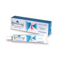 Rinocusi Vitamínico 12.500 UI/g pomada nasa 10 gramos